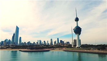 SPECIAL REPORT: Kuwait's digital transformation journey